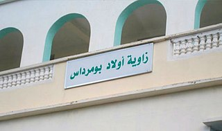 Zawiyet Sidi Boumerdassi Building in Algeria