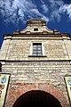 Zbarazh castle exterior 03.jpg