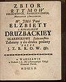 Zbior rytmow duchownych panegirycznych, moralnych i swiatowych Elzbiety Druzbackiey 1752 (39881737).jpg
