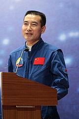 Taikonaut Zhai Zhigang, photo by Johnson Lau at the Chinese University of Hong Kong (6 Dec 2008)<br />from https://en.wikipedia.org/wiki/File:Zhai_Zhigang.JPG 160px-Zhai_Zhigang.JPG
