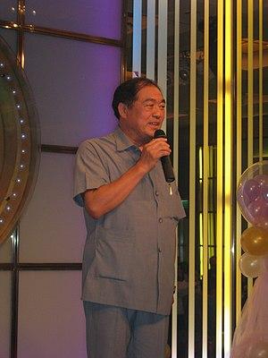 Mayor of Keelung - Image: Zhang Tung Rong