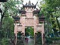 Zhaohua, Guangyuan, Sichuan, China - panoramio (14).jpg