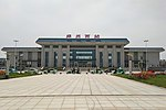 Zhengzhou West (Xi) Railway Station 20170420.jpg
