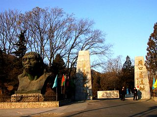Entrance of the Peking Man Site at Zhoukoudian