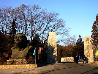 Zhoukoudian - Zhoukoudian Entrance