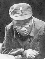 Zhu De with NRA Emblem
