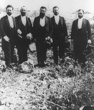 Max Bodenheimer - Zionist Delegation to Jerusalem, 1898. From right to left: Joseph Seidener, Moses T. Schnirer, Theodor Herzl, David Wolffsohn, Max Bodenheimer
