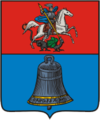 Zvenigorod COA (Moscow Governorate) (1781).png