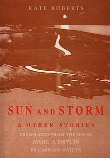 Sun and Storm and Other Stories.jpg