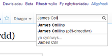 James Collins.png
