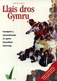 Papur Gwyn Llais dros Gymru - Cynigion y Llywodraeth ar Gyfer Cynulliad Cymreig - White Paper, A Voice for Wales, A - The Government's Proposals for a Welsh Assembly (llyfr).jpg