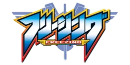 Freezing (Logo).png