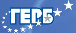 GERBparty logo.jpg