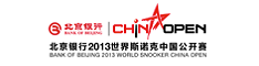 China Open 2013 Logo.png