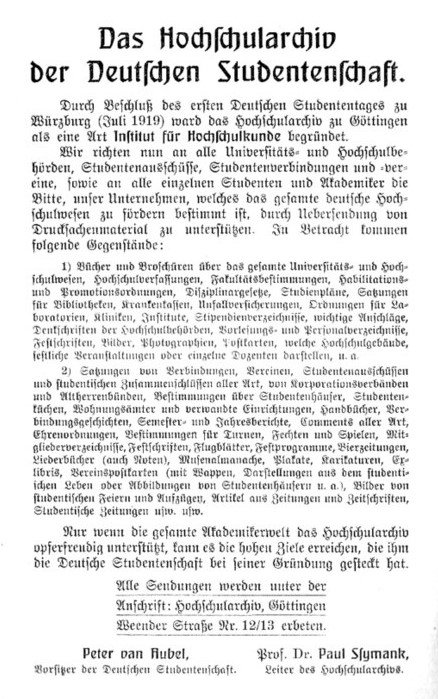 Datei:Dst-hsarchiv.jpg – Wikipedia