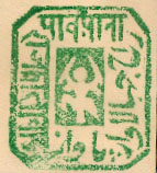 Briefmarke der Jhalawar-Post (1890)