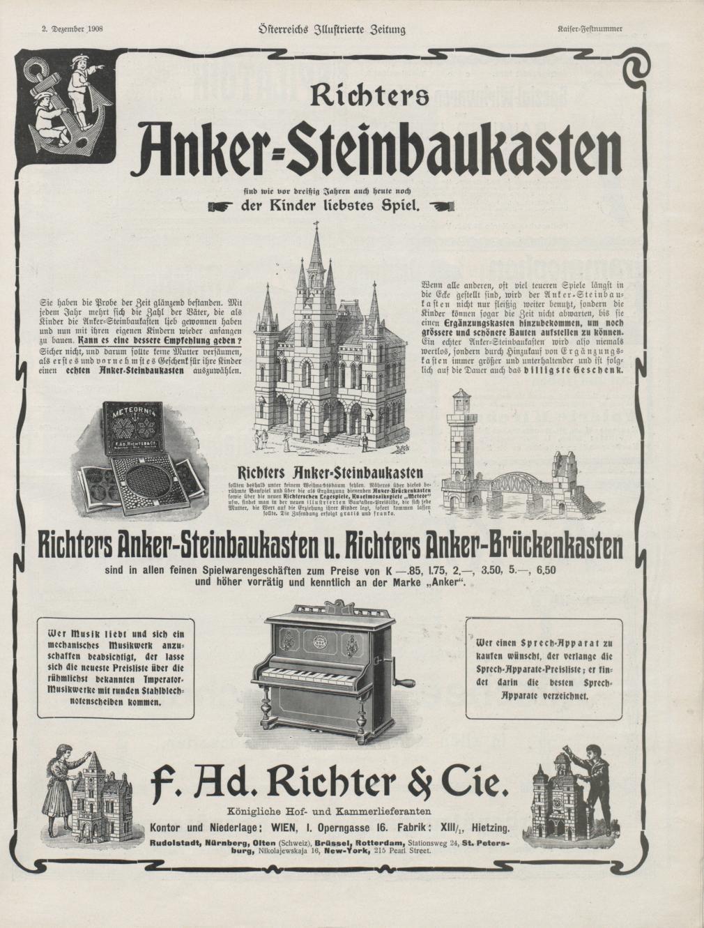 Ankerwerk (Rudolstadt) – Wikipedia
