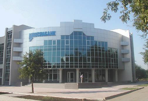 Kasachstan Wikipedia