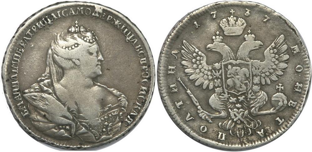Dateimünze Poltina Kaiserin Elisabeth 1737jpg Wikipedia