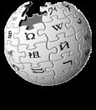 Logo: Wikipedia