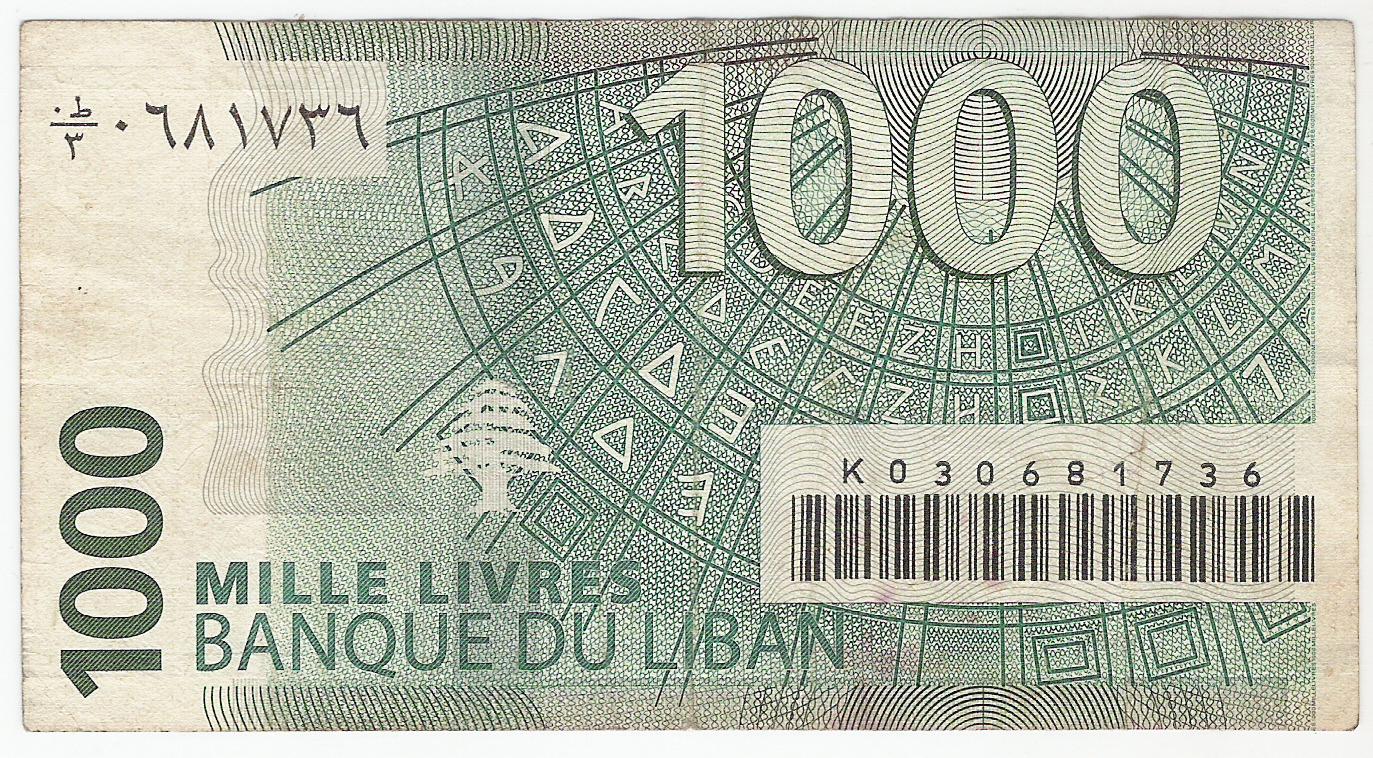 Datei:1000 Libanesische Pfund.jpg - Wikipedia