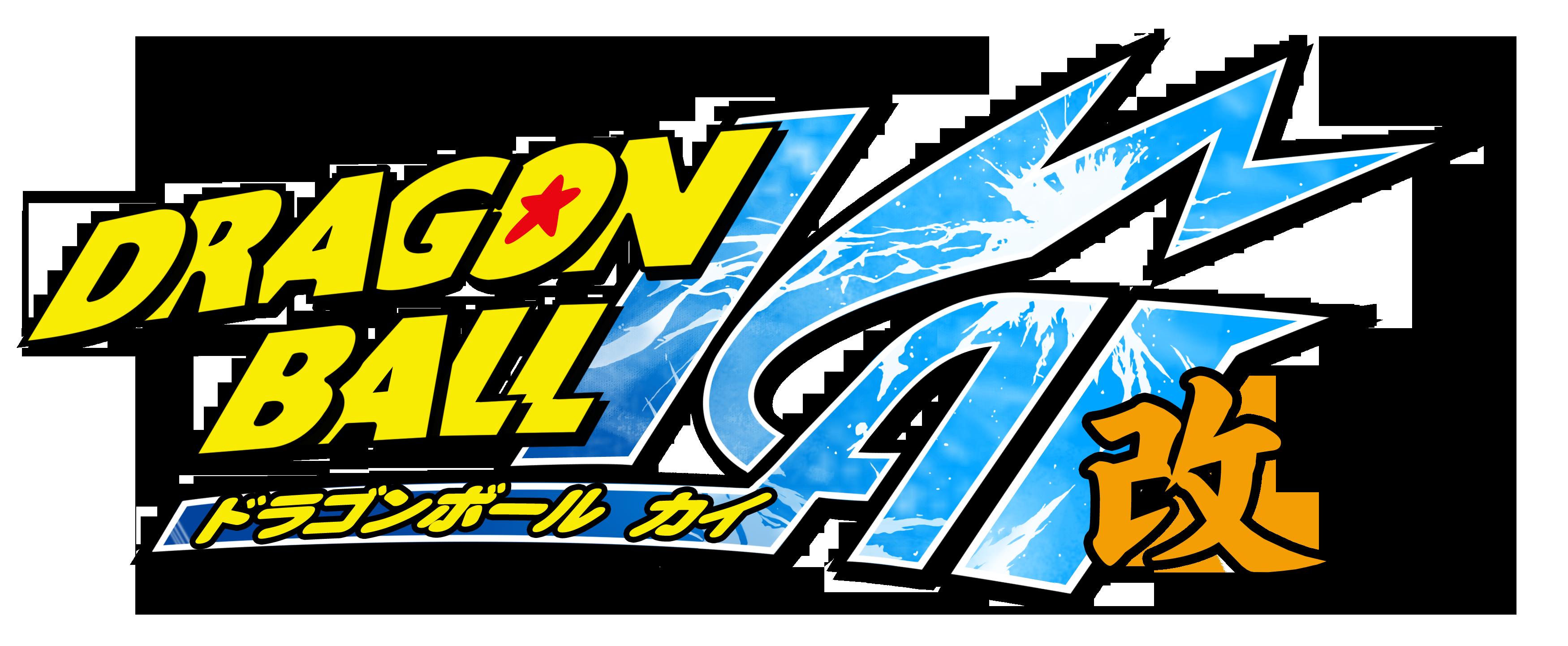 Dragon Ball Z Wikipedia