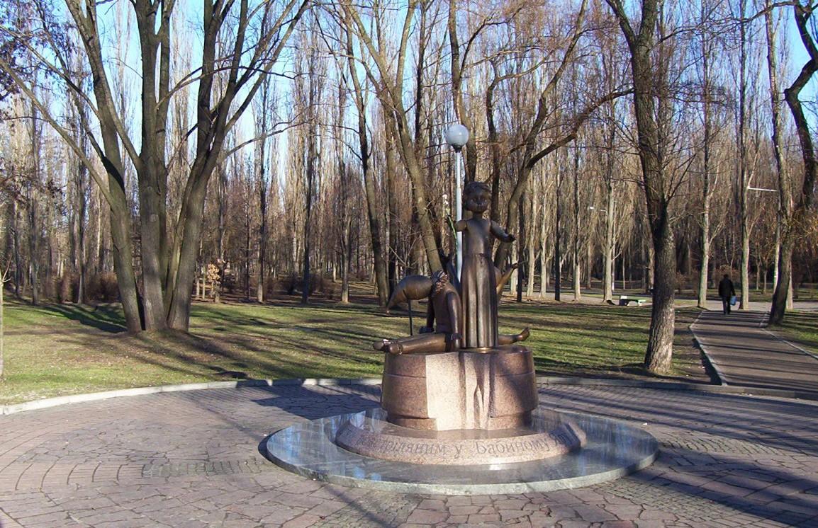 Denkmal Babi Yar.jpg
