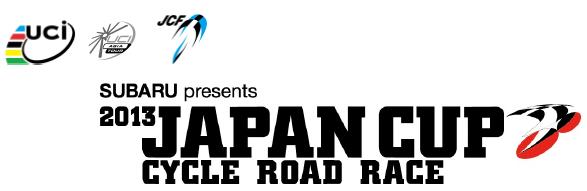 Risultati immagini per japan cup logo