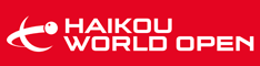 Haikou World Open 2013 Logo.png