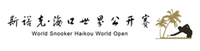 Haikou World Open 2014 Logo.png