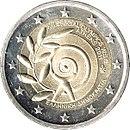 Греция 2011