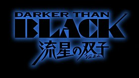 Darker than Black Ryusei no Gemini logo.jpg