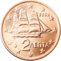2 cent coin Gr serie 1.png