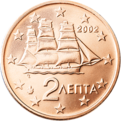 2 cents Greece
