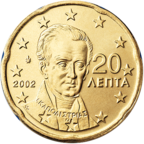 20 cents Greece