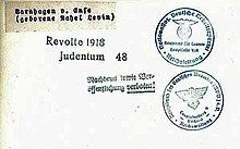 Zensur-Warnstempel auf Rahels Porträt im Bildarchiv der NSDAP-Reichsleitung und des Reichsbundes der Deutschen Beamten (Archiv der Varnhagen Gesellschaft e. V.) (Quelle: Wikimedia)
