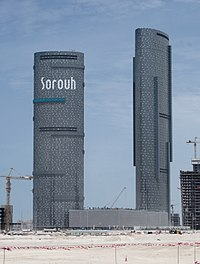 Sky Tower (Abu Dhabi)