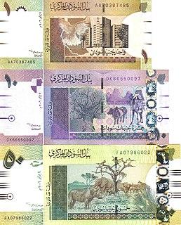 sudanesische Währung