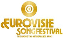 Eurovision Song Contest 1980.jpg