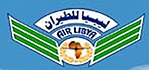 Logo der Air Libya