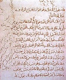 Sprüche deutscher übersetzung mit arabische Arabische Zitate