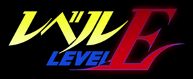 Level E (Logo).png