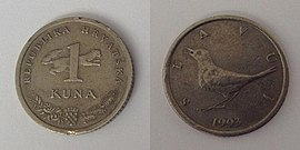 1 kuna coin (front and back)