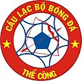 The Cong FC.jpg
