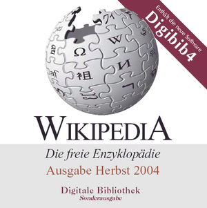 Wissen (Wikipedia-Eintrag)