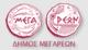 Community logo of Megara Municipality