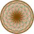 logo programmiersprache � wikipedia
