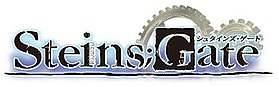 Steins gate logo.jpg