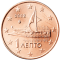 1 cent coin Gr serie 1.png