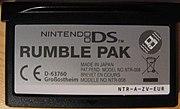 180px-NDS_rumblepak.JPG